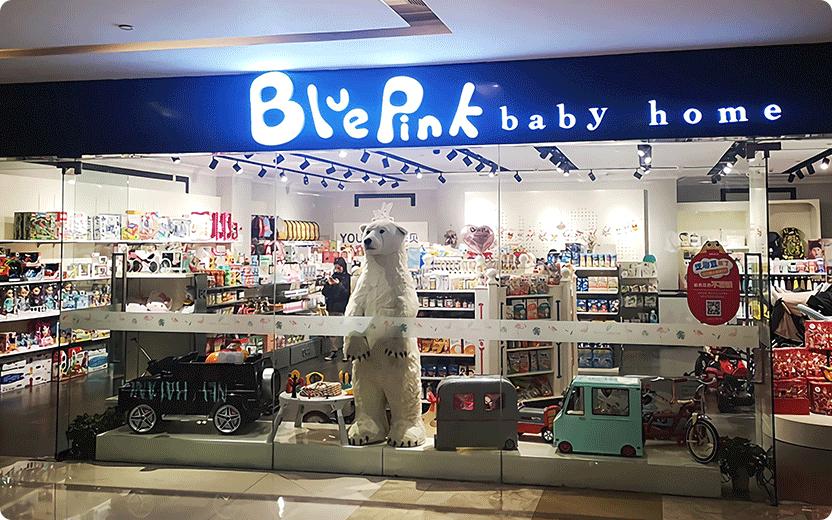 虽然现在不少母婴店都是连锁品牌,但是依然存在有的投资者没能挖掘加盟的价值。如果花费加盟费只是要品牌影